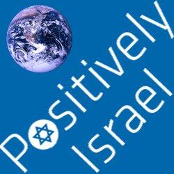 Image:  http://www.jnf.org/positivelyisrael/