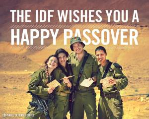 Photo: Israel Defense Forces.
