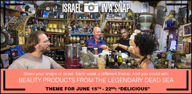 Photo: Go Israel.