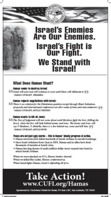 CUFI Israel Ad