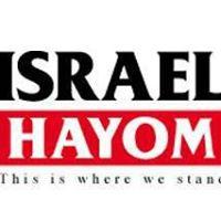 Credit: Israel Hayom.