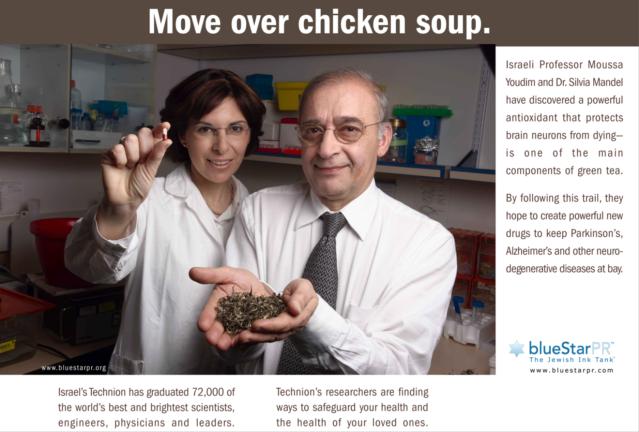 Move Over Chicken Soup - Bluestar