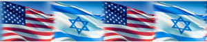 Credit: Conference of Presidents of Major American Jewish Organizations