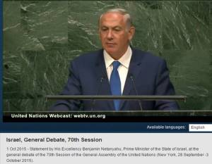 Prime Minister of Israel Benjamin Netanyahu, United Nations, 10/1/2015. Credit: UN TV screen grab.